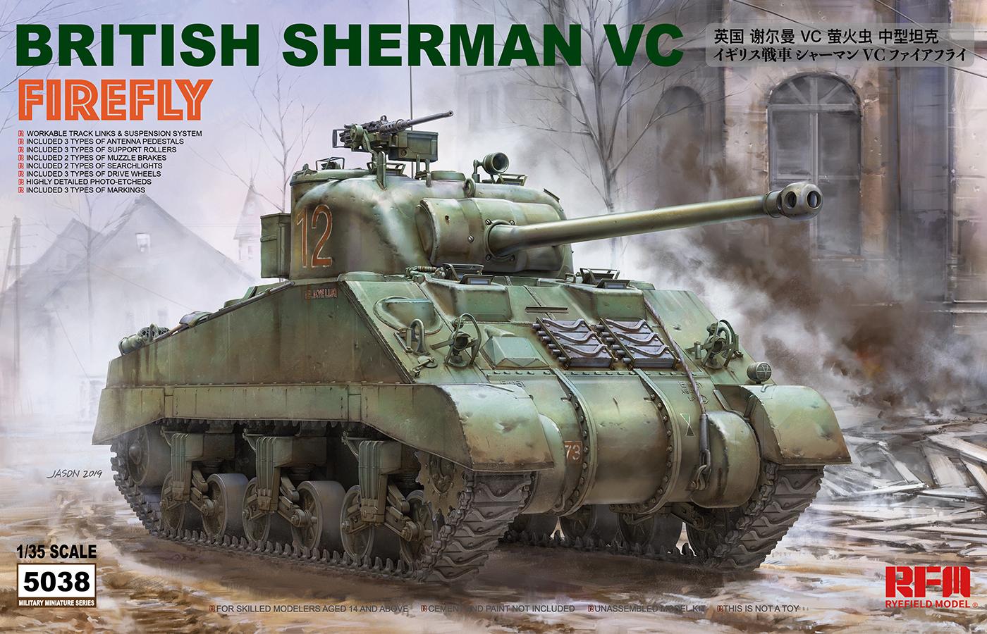 RM-5038 英国 谢尔曼 VC 萤火虫 中型坦克