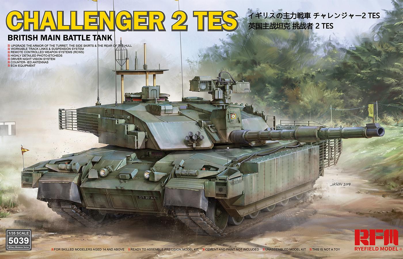 RM-5039 英国主战坦克 挑战者2 TES