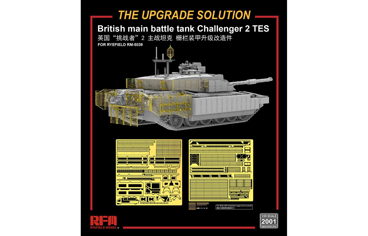 """RM-2001 英国 """"挑战者"""" 2 主战坦克 栅栏装甲升级改造件"""