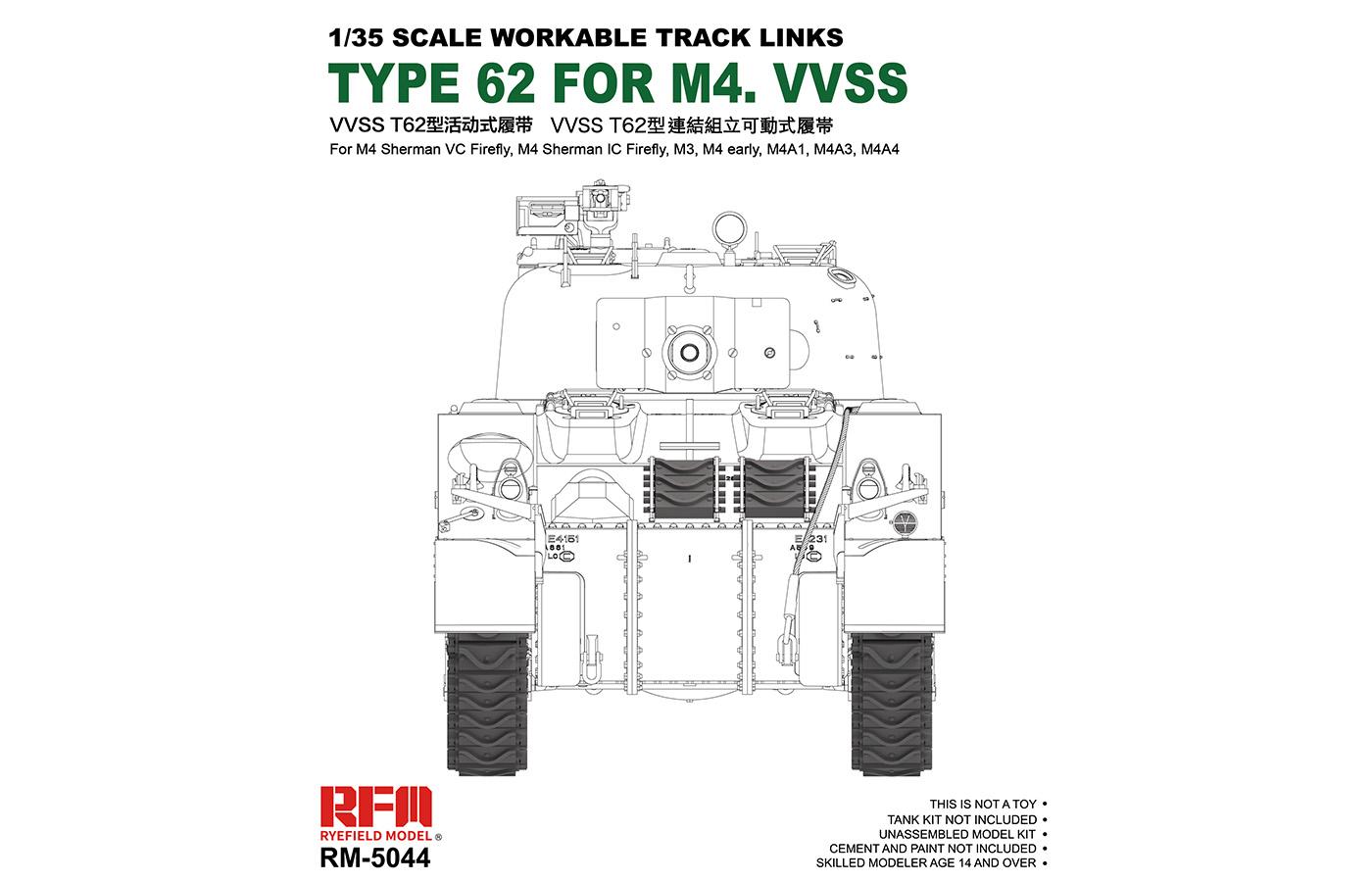 RM-5044 VVSS T62型活动式履带