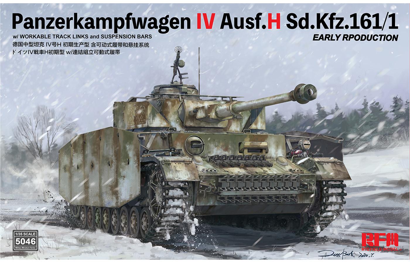 RM-5046 德国中型坦克 IV号H初期生产型