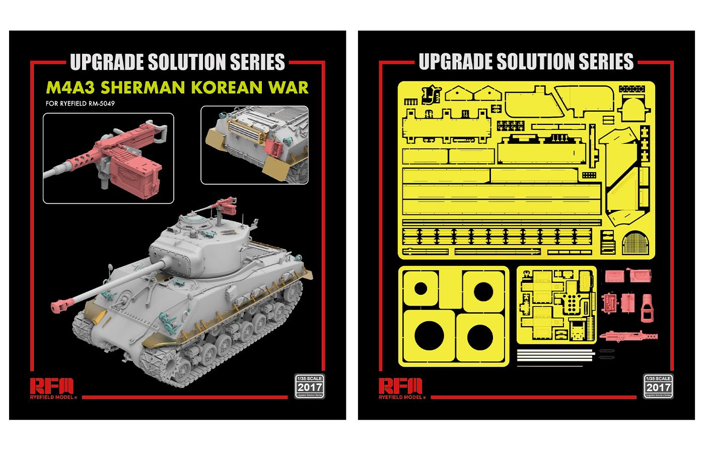 RM-2017 朝鲜战争谢尔曼升级改造件
