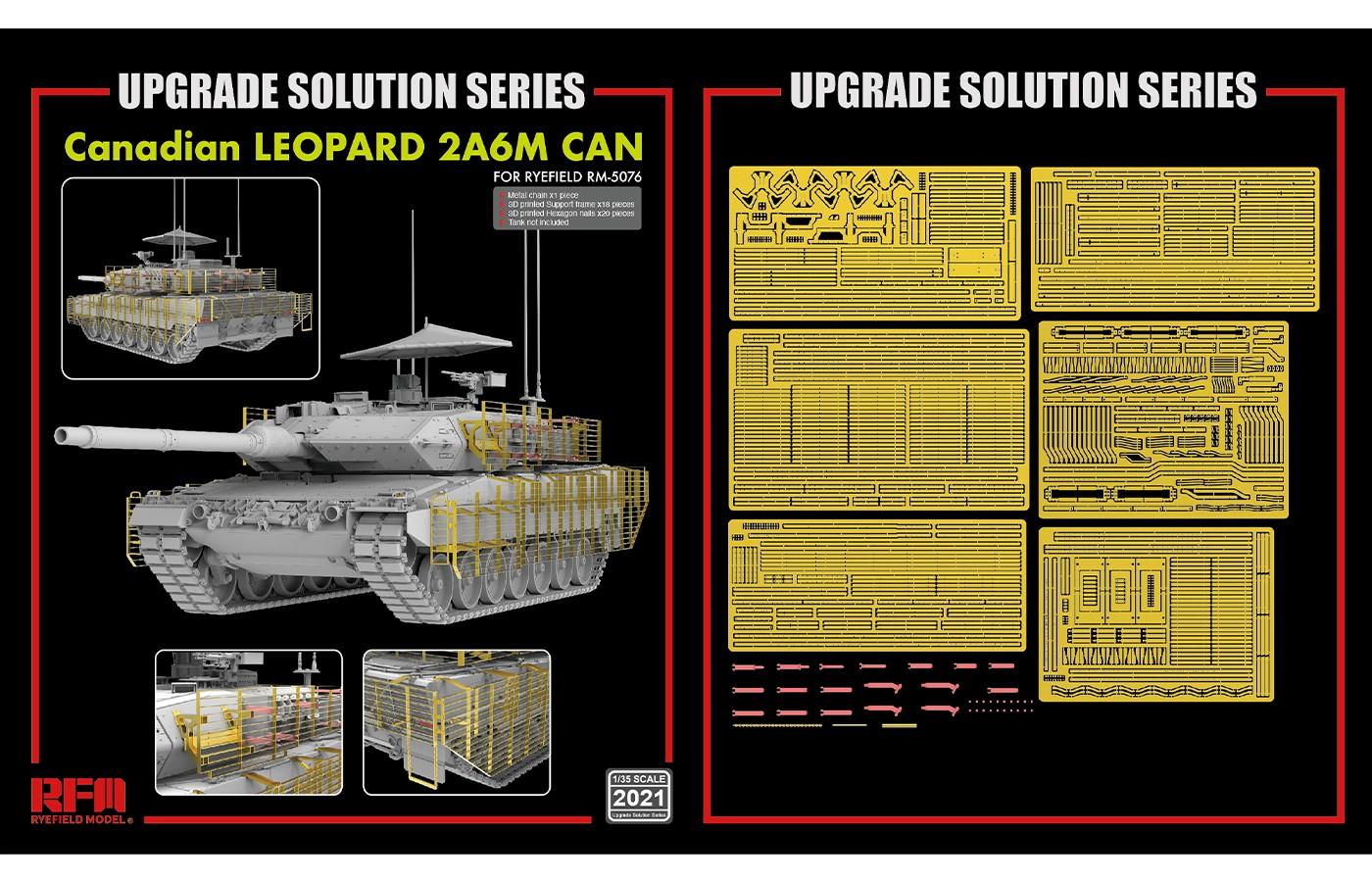 RM-2021 加拿大豹二A6M升级改造件